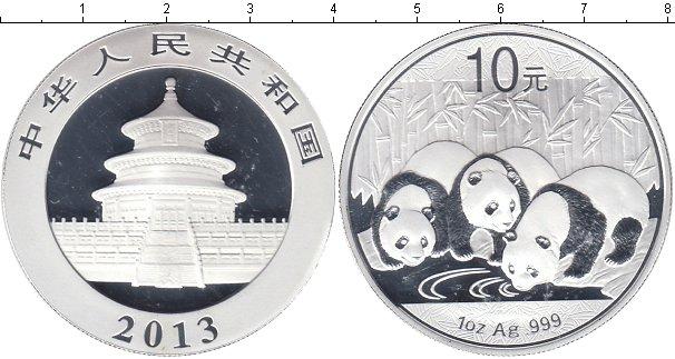 Картинка Монеты Китай 10 юаней Серебро 2013