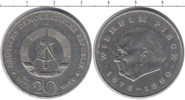 Картинка Монеты ГДР 20 марок Медно-никель 1972