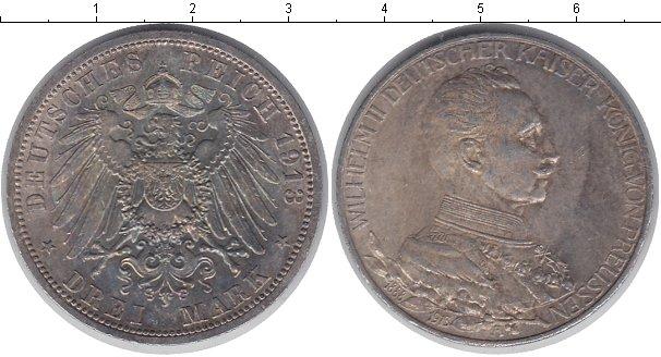 Картинка Монеты Пруссия 3 марки Серебро 1913
