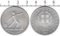 Изображение Монеты Греция 250 драхм 1981 Серебро UNC Паневропейские игры