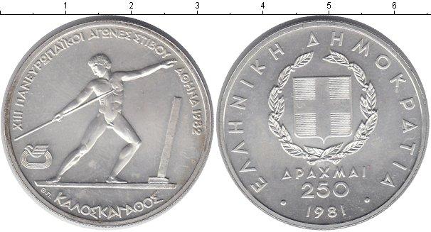 Картинка Монеты Греция 250 драхм Серебро 1981