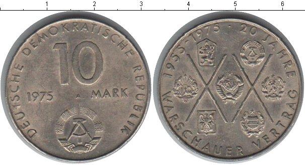 Картинка Монеты ГДР 10 марок Медно-никель 1975