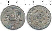 Изображение Монеты ГДР 5 марок 1990 Медно-никель XF 500 лет почте