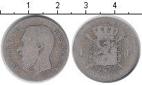 Изображение Монеты Бельгия 1 франк 1867 Серебро VF Леопольд II