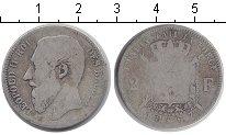 Изображение Монеты Бельгия 2 франка 1867 Серебро VF Леопольд II
