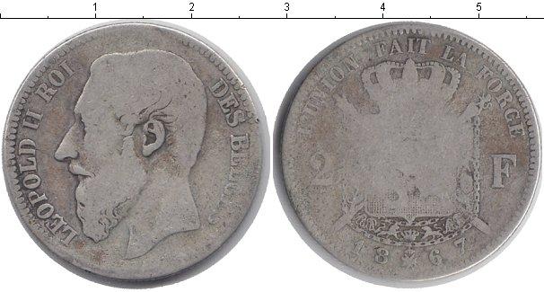Картинка Монеты Бельгия 2 франка Серебро 1867