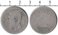 Изображение Монеты Бельгия 2 франка 1866 Серебро VF Леопольд II