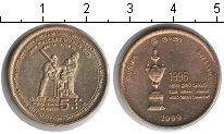 Изображение Мелочь Шри-Ланка 5 рупий 1999 Медь UNC-