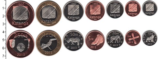 Изображение Наборы монет Катанга Катанга 2013 2013  UNC- В наборе 7 монет ном
