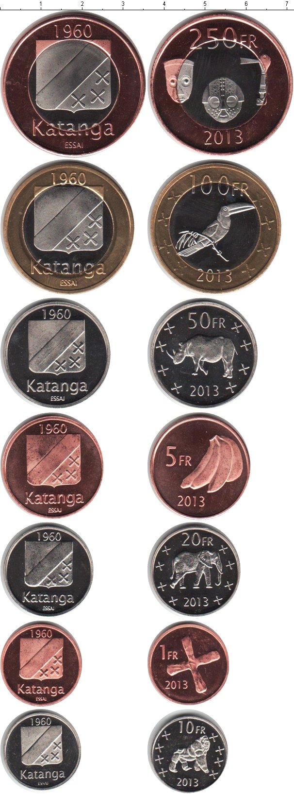 Картинка Наборы монет Катанга Катанга 2013  2013