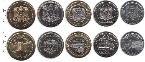 Изображение Наборы монет Сирия Сирия 1994-2004 0  UNC В наборе 5 монет ном