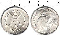 Изображение Монеты Ватикан 500 лир 1975 Серебро XF Понтифик Павел VI