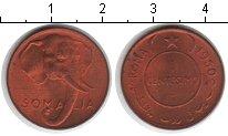 Изображение Монеты Сомали 1 сентесимо 1950 Медь XF