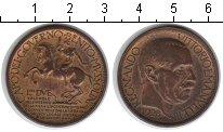 Изображение Монеты Италия 2 лиры 1928 Позолота XF