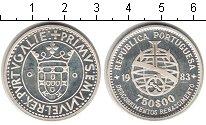 Изображение Монеты Португалия 750 эскудо 1983 Серебро XF XVI Европейская эксп