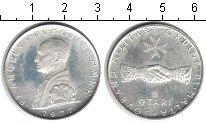 Изображение Монеты Мальтийский орден 9 тари 1977 Серебро UNC-