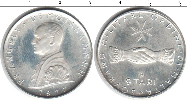 Картинка Монеты Мальтийский орден 9 тари Серебро 1977