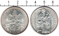 Изображение Монеты Ватикан 1.000 лир 1986 Серебро UNC- Иоанн Павел II