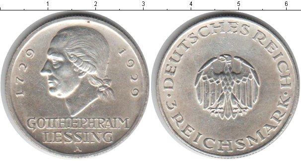 Картинка Монеты Германия 3 марки Серебро 1929