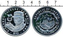 Изображение Монеты Либерия 10 долларов 1992 Серебро Proof `Рикардо Патрес-пило
