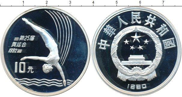 Картинка Монеты Китай 10 юань Серебро 1990