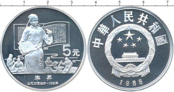 Картинка Монеты Китай 5 юаней Серебро 1988