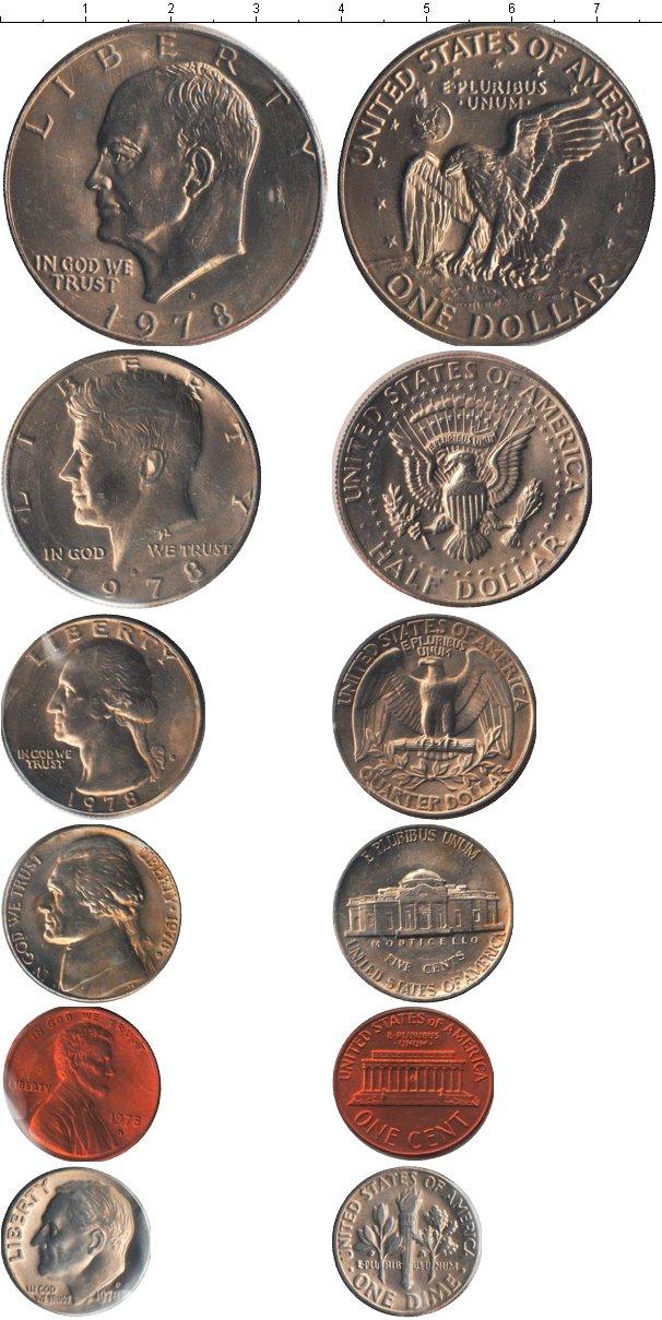 Набор монет сша сша 1977 в интернет-магазине клуб нумизмат, .