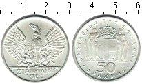 Изображение Монеты Греция 50 драхм 1967 Серебро UNC Мятеж черных полковн