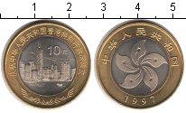 Изображение Мелочь Китай 10 юаней 1997 Биметалл UNC-