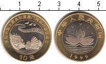 Изображение Мелочь Китай 10 юаней 1999 Биметалл UNC-