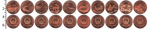 Изображение Наборы монет Китай Китай 1993-1999 0 Медь  В наборе 10 монет но
