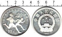 Изображение Монеты Китай 10 юаней 1993 Серебро Proof- Легкая атлетика