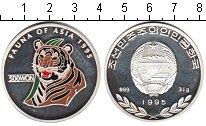 Изображение Монеты Северная Корея 500 вон 1995 Серебро Proof- Азиатская фауна .Тиг