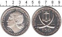 Изображение Монеты Экваториальная Гвинея 150 песет 1970 Серебро Proof- Столетие Рима как ит