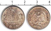 Изображение Монеты Мексика 20 сентаво 1943 Серебро