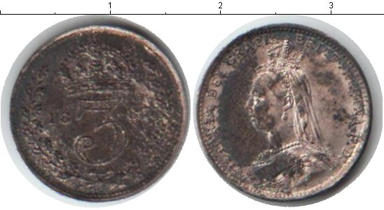 Картинка Монеты Великобритания 3 пенса Серебро 1887