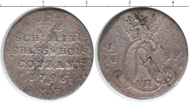 Картинка Монеты Шлезвиг-Гольштейн 2 1/2 шиллинга Серебро 1796