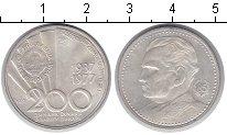 Изображение Мелочь Югославия 200 динар 1977 Серебро UNC-