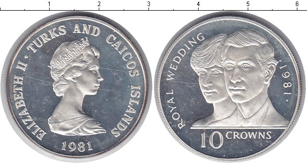 Картинка Монеты Теркc и Кайкос 10 крон Серебро 1981