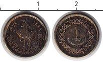 Изображение Монеты Ливия 1 дирхам 1979 Медь XF