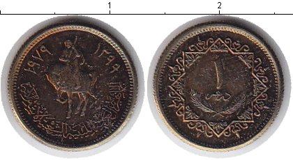 Картинка Монеты Ливия 1 дирхам Медь 1979