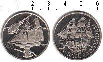 Изображение Мелочь Нидерланды 5 флоринов 2000 Медно-никель Proof-