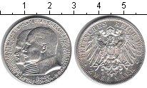 Изображение Монеты Гессен-Дармштадт 2 марки 1904 Серебро XF 400 лет со дня рожде