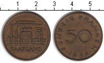 Изображение Монеты Саар 50 франков 1954 Медь XF