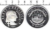Изображение Монеты Либерия 10 долларов 2005 Серебро Proof- Адриан VI