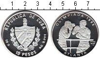 Изображение Монеты Куба 10 песо 1994 Серебро Proof- Олимпиада в Атланте