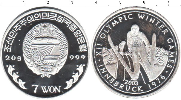Картинка Монеты Северная Корея 7 вон Серебро 2003
