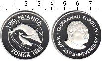 Изображение Монеты Тонга 2 паанги 1986 Серебро Proof Киты