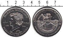 Изображение Мелочь Панама 1 бальбоа 2004 Медно-никель UNC- Президент Мирей Моск