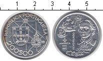 Изображение Монеты Португалия 200 эскудо 1992 Серебро UNC- 500 лет открытия Аме